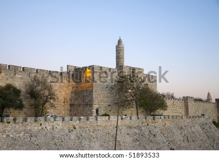 David tower in the old city of Jerusalem - stock photo