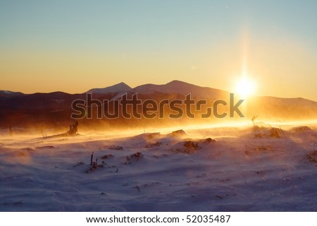 Dawn in the Carpathian Mountains - stock photo