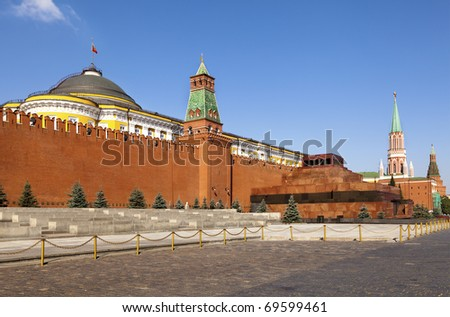 Day view of the Red Square, Moscow Kremlin and Lenin mausoleum, Moscow, Russia - stock photo
