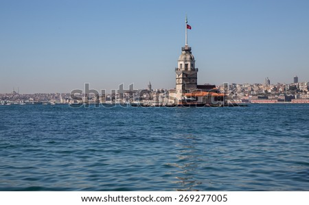 Daylight view of Maiden's Tower with Galata tower in the background, Istanbul. - stock photo