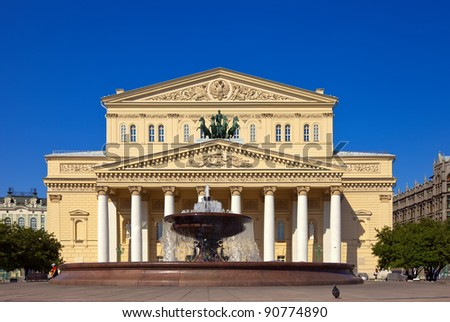 Daylight view of the Grand Theatre  in Moscow, Russia - stock photo