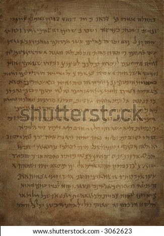 Dead Sea Scroll background - stock photo
