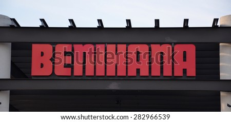 DEARBORN, MI - DECEMBER 21:  Benihana, whose Fairlane Mall store logo is shown on December 21, 2014, has over 70 restaurants. - stock photo
