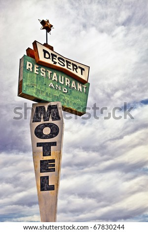 Decayed Desert Motel Sign - stock photo