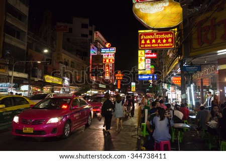 December 21, 2015: BANGKOK, THAILAND - Thailand Chain Town, Yaowarat, in the night.