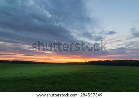 Decline on a rural field in the summer - stock photo