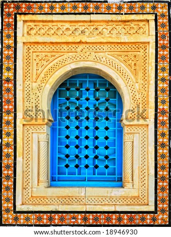 Decorated arabic style house window, Tunisia, Africa - stock photo