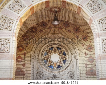 Decorated entrance to the historic synagogue