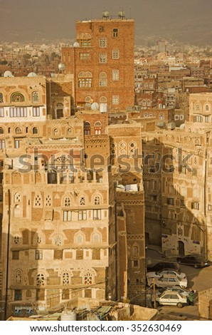 Decorated houses, palaces, minarets, the Old City of Sana'a, Republic of Yemen, Unesco world heritage site with unique architectural characteristics - stock photo