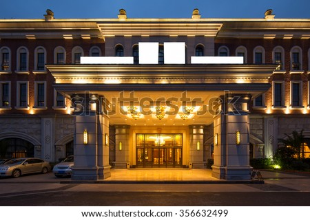 decoration and design of entrance of modern hotel  - stock photo
