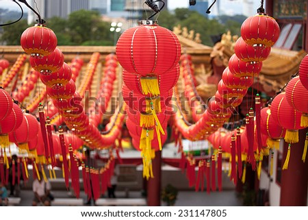 Decoration for Chinese New Year in Temple Thean Hou in Kuala Lumpur, Malaysia - stock photo