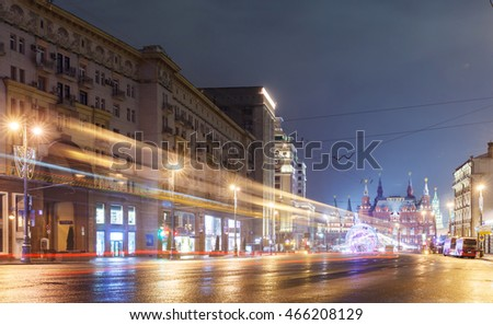 Decorations for New Year and architecture of Moscow. Tverskaya street