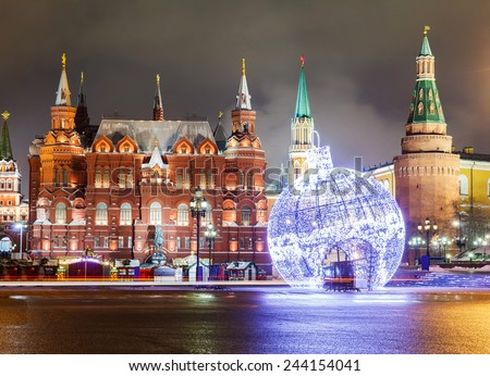 Decorations for New Year and architecture of Moscow. Tverskaya street and Manezhnaya Square - stock photo