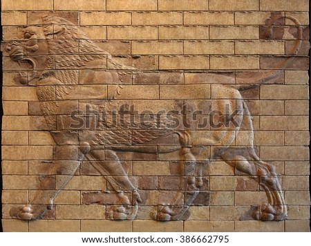 Decorative ancient panels of molded terracotta bricks with Lion Bas Relief from ruins of Susa, Iran. - stock photo