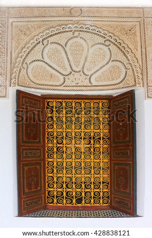 Decorative and colorful door in Morocco, Africa