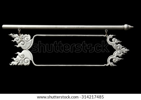 Decorative Art of Lanna Thai. Engraving of silver. - stock photo