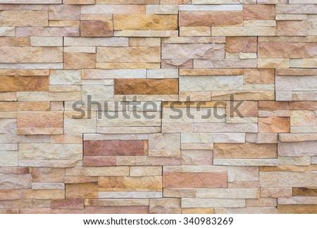 Decorative brick wall , background - stock photo