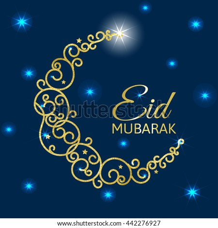 decorative card eidal adha festival eid al stock illustration
