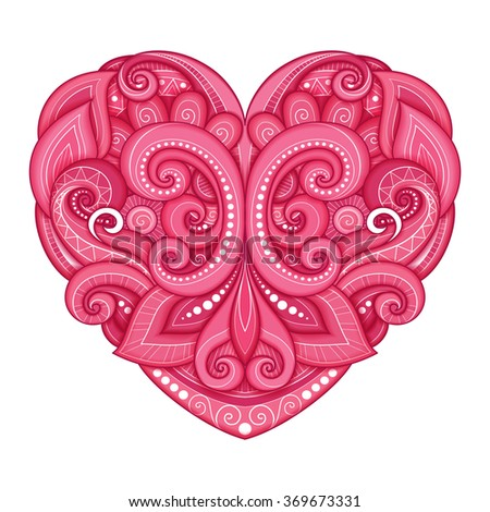 Decorative Colored Abstract Heart. Valentine's Day Greeting Card, Ornate Holiday Symbol