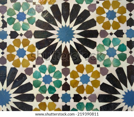 Decorative mosaics in Alhambra palace, Granada, Spain - stock photo
