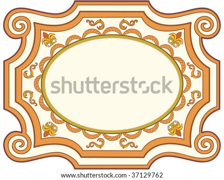 Helena Ohman S Quot Borders Frames Quot Set On Shutterstock