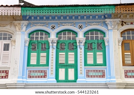 Quoin stock images royalty free images vectors for Decorative quoins