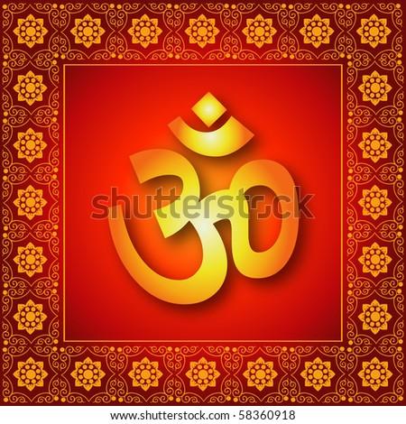 Decorative Spiritual Om Sign - stock photo