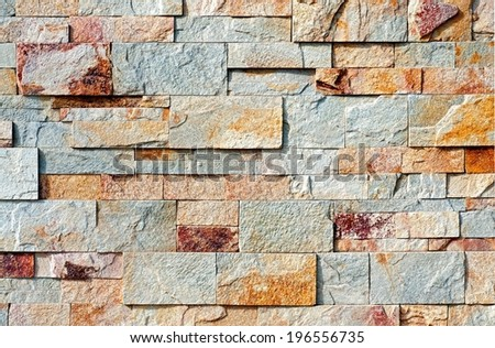 Decorative Stone Wall Texture for your design. - stock photo