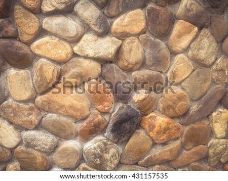 Decorative stone wall with different curve out sizes
