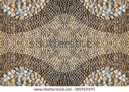 decorative stones in the park - Decorative Stones