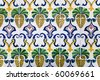 Decorative Tiles (Azulejos) - stock photo