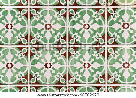 Decorative Tiles (Azulejos)