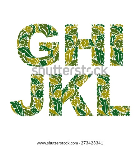 Decorative typescript with natural summer pattern. Flowery alphabet, calligraphic letters. - stock photo