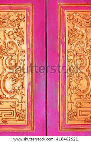 Decorative wood craving on the door - stock photo