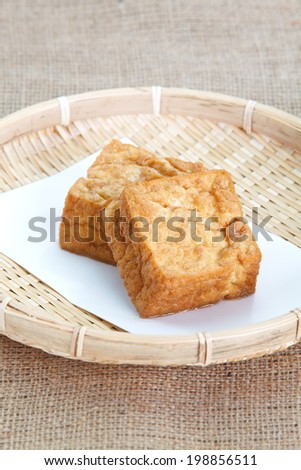 deep fried tofu bubble or bean curd tofu - stock photo