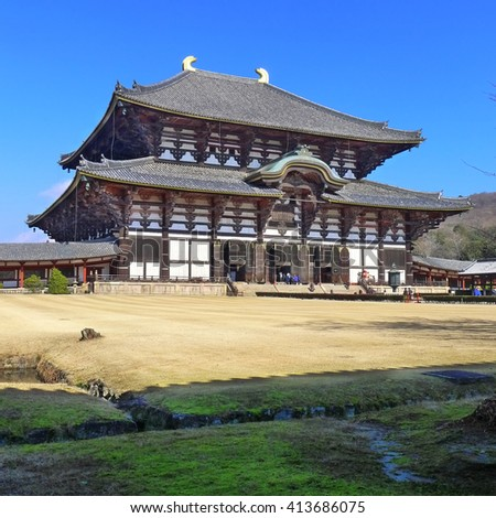 Deers in  Todaiji Temple ,Nara,japan ( Eastern great Temple ) - The world's largest wooden building and world heritage site.