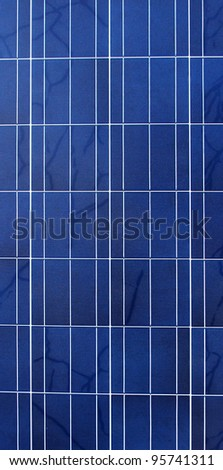 Defect solar panel - stock photo
