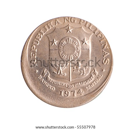 Defective Philippine Coin isolated on white - stock photo