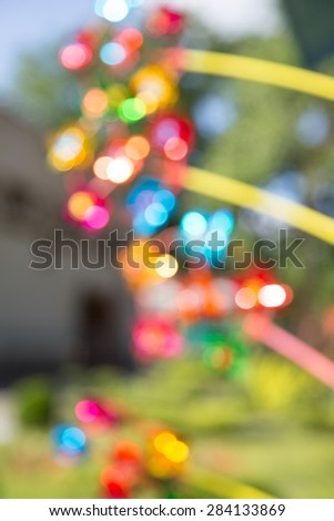 Defocused abstract color background. - stock photo