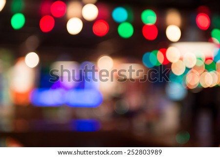 Defocused abstract colorful tone background - stock photo