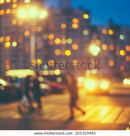 Defocused blue bokeh urban city background effect.  Design backdrop - stock photo