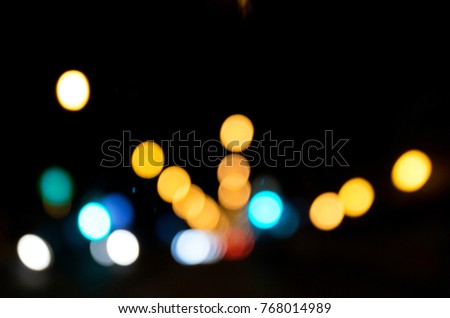 Defocused bokeh abstract background for your design. Colorful lights texture.