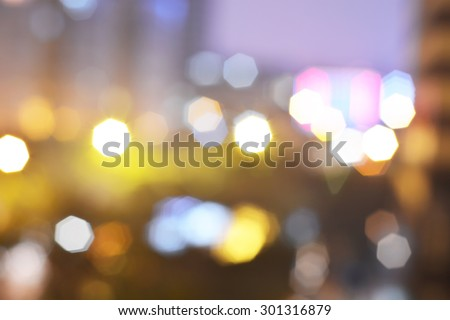 Defocused City light blur bokeh,  there are many different bokeh in my bokeh - stock photo