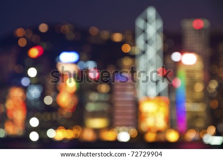 Defocused city lights - stock photo