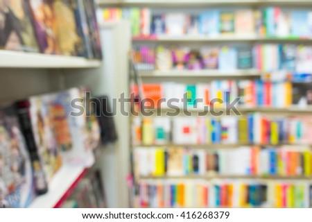 Defocused image of books in a bookstore. - stock photo