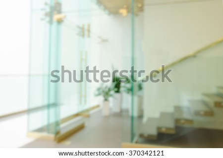 Defocused Office Building Lobby or hospital Background - Stock image - stock photo
