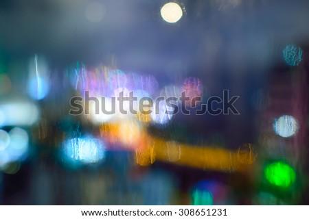 Defocused photo of Hong Kong downtown at night - stock photo