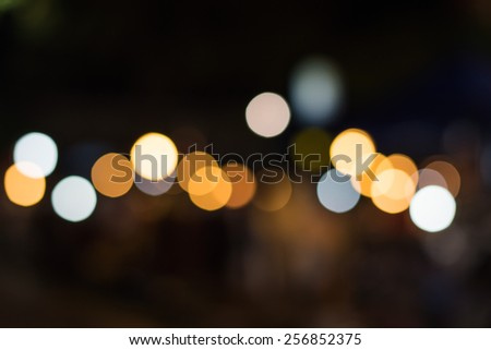 Defocused urban abstract texture background - stock photo