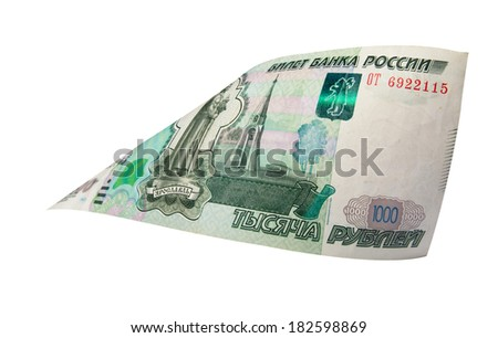 Deformed banknote 1000 Russian rulbley,  isolated.