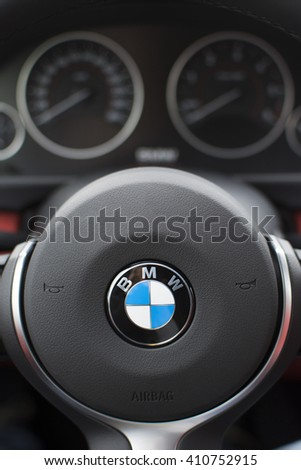 Deggendorf, Germany - 23. APRIL 2016: interior of a 2016 BMW 4 Series Convertible  during the luxury cars presentation in Deggendorf. - stock photo